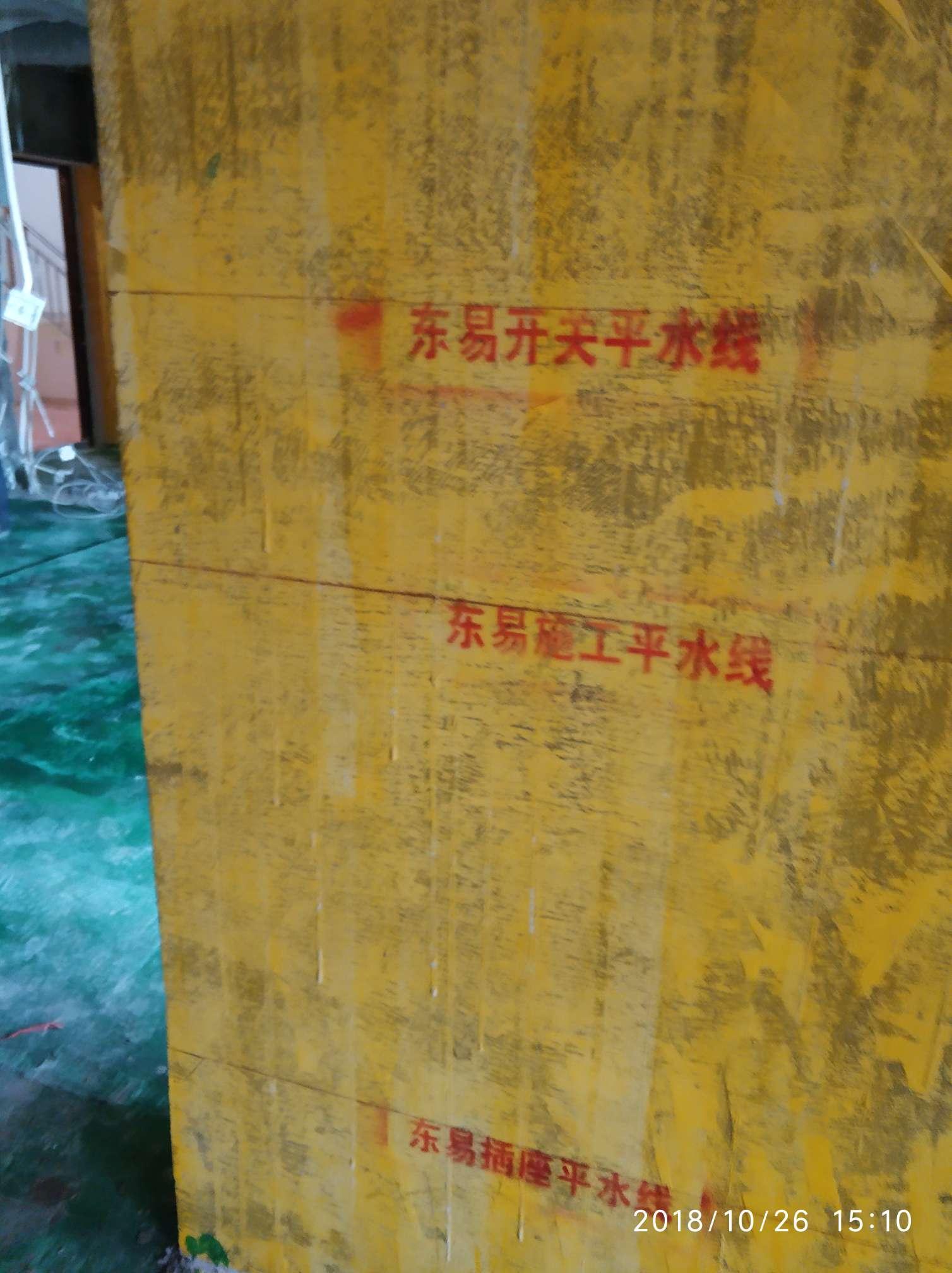 青浦1508路线路图