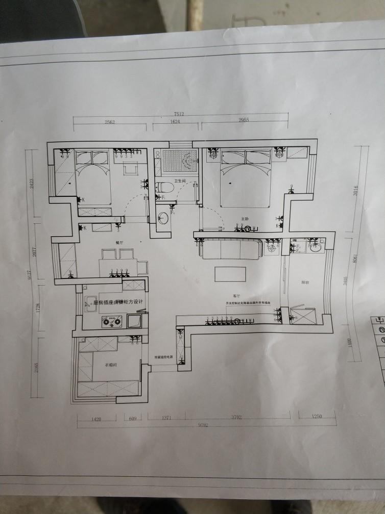 5平方,网线六类线,厨房,卫生间,空调单独回路进线4平方,冰箱单独回路