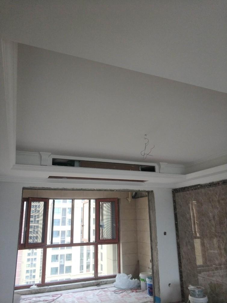 福星惠誉东湖城2期-墙顶面面层验收-2018-08-18