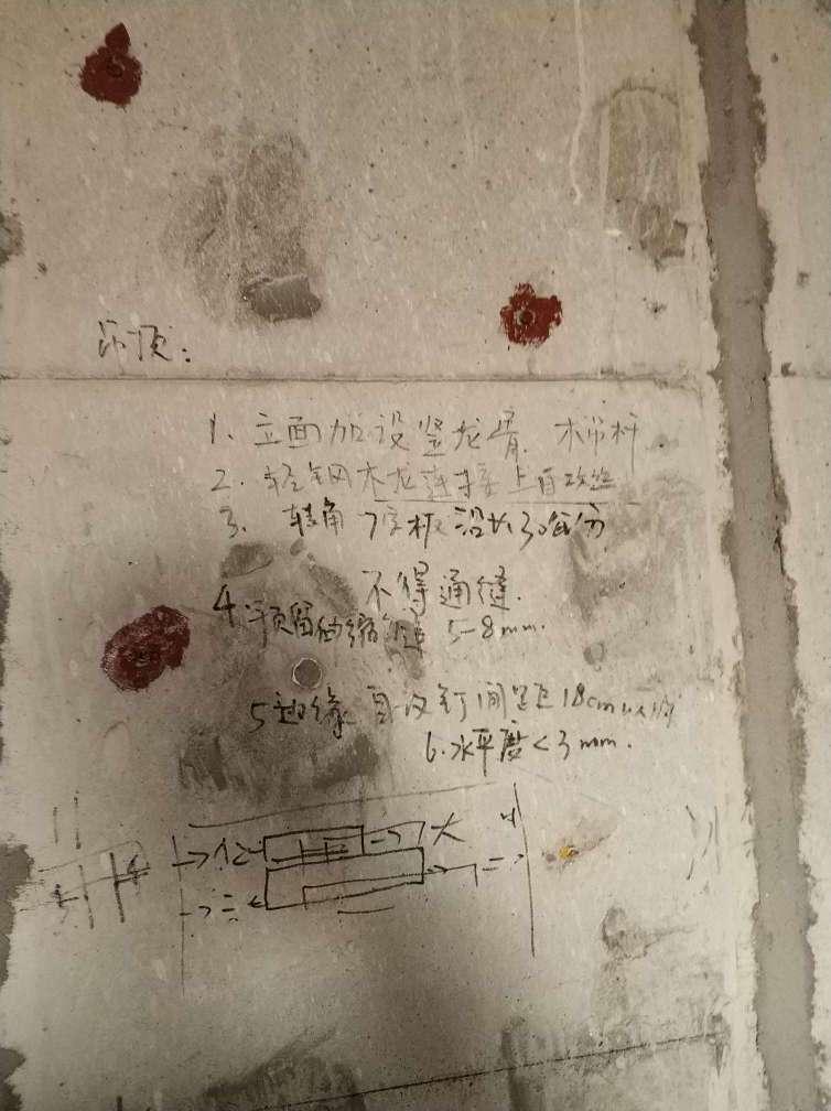 大华铂金华府-南门-瓦/木工基础施工检查-2018-10-29