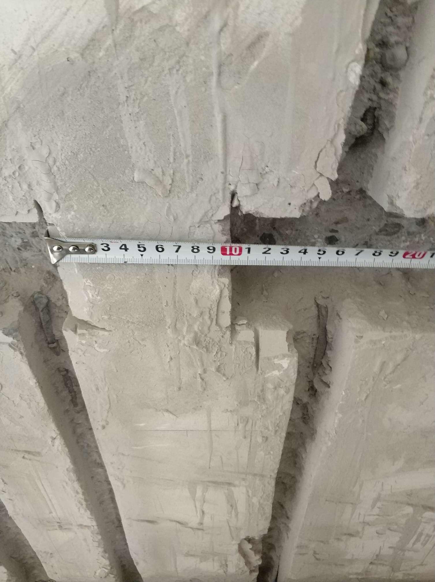 北京静淑苑小区-水电隐蔽施工检查-2018-09-27