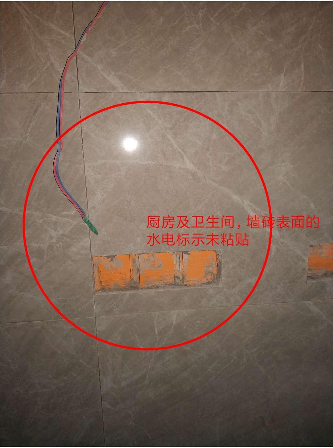 福星惠誉东湖城-闭水试验验收-2018-11-09