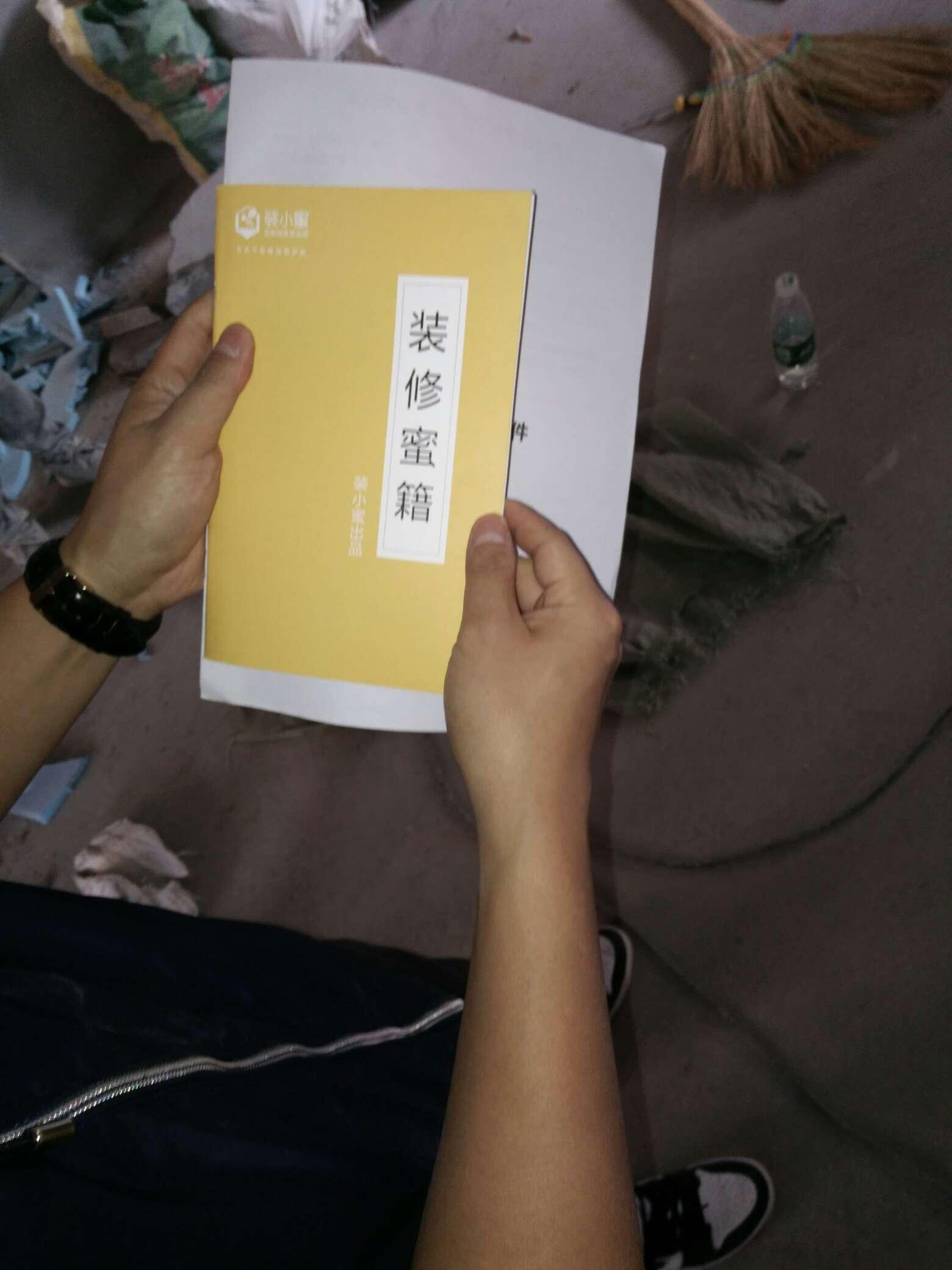 华润翡翠城-开工准备与施工交底-2018-10-20