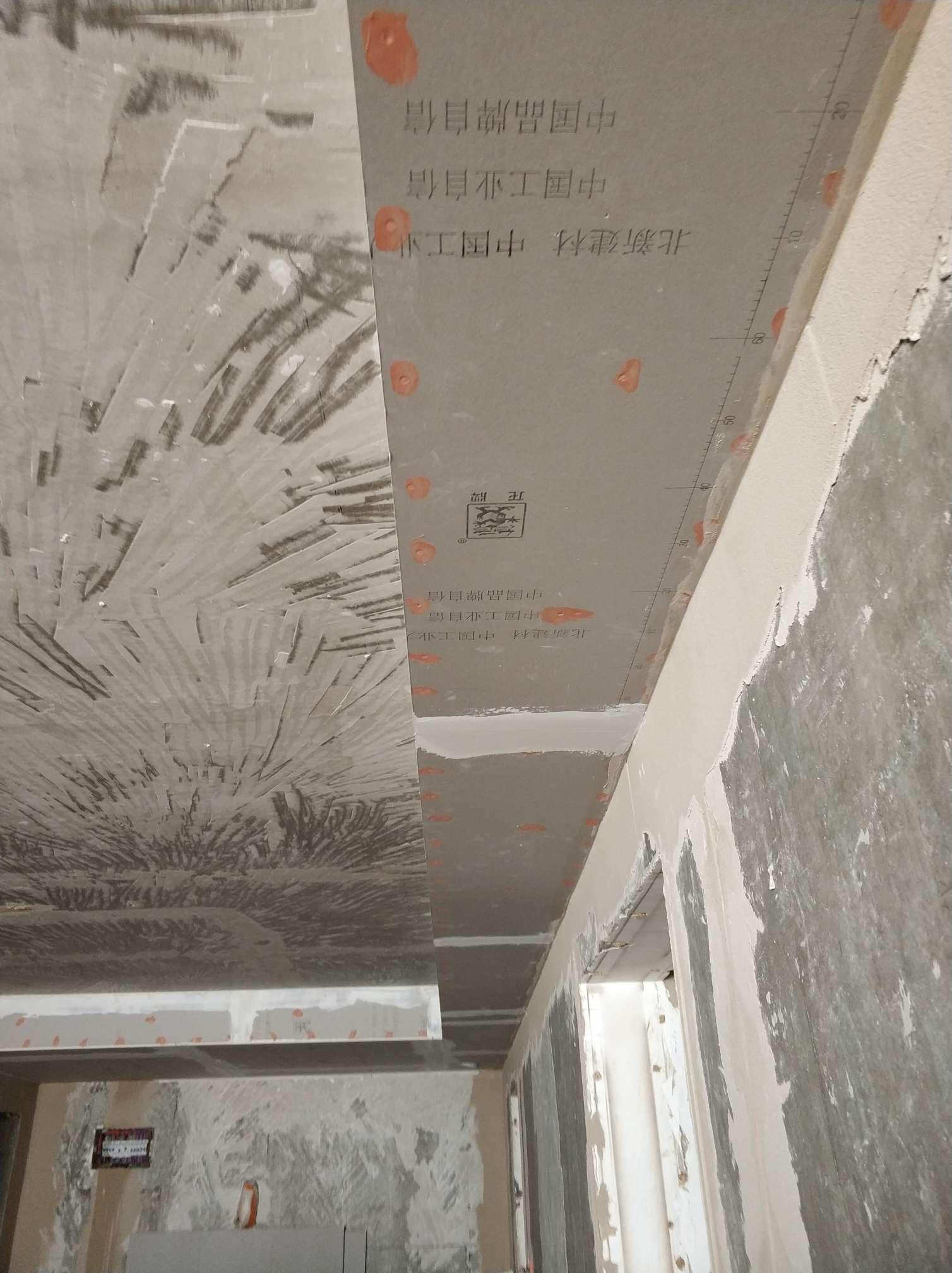 北京望京花园东区-闭水试验验收-2018-11-09