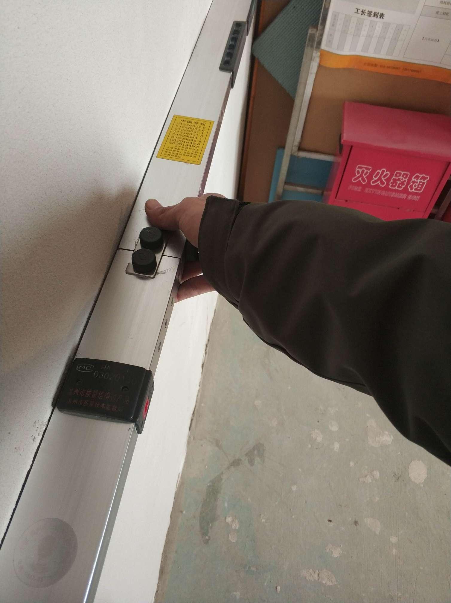 北京双清苑-瓦/木工基础施工检查-2018-11-09