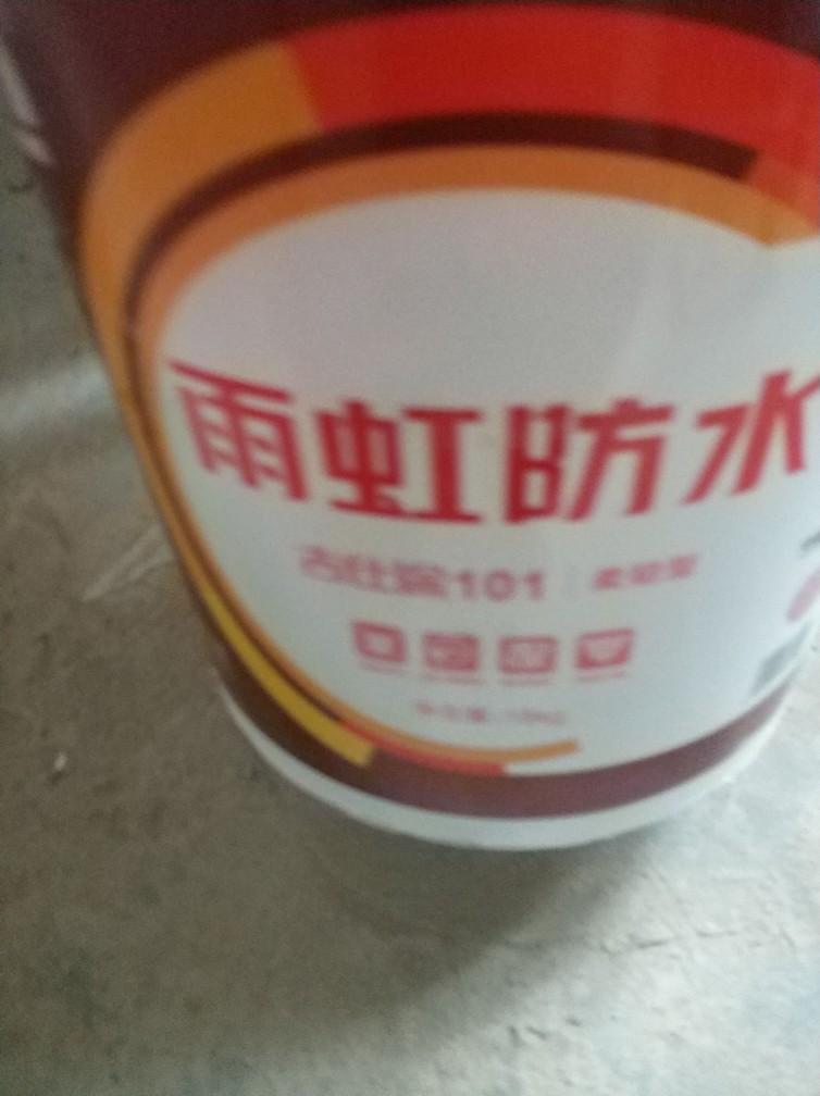 北京兴化西里-水电隐蔽施工检查-2018-09-13