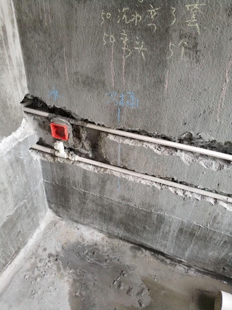 佳华领域广场-水电隐蔽工程阶段验收-2018-06-09