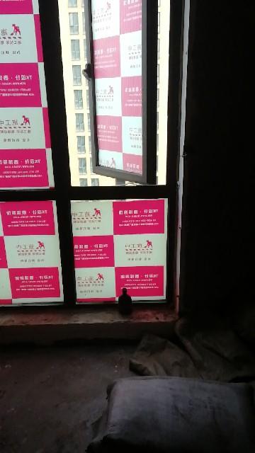 紫薇公寓-开工技术交底-2018-06-25