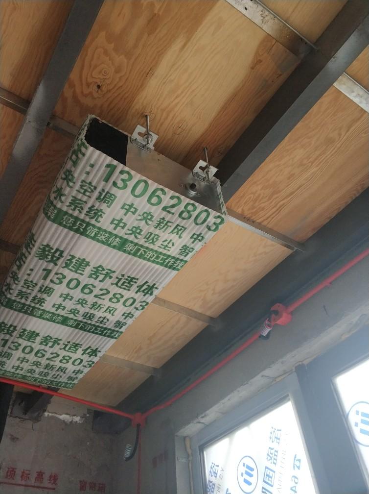 上海圣安德鲁斯庄园-水电隐蔽施工阶段验收-2018-09-19