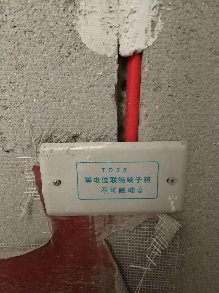 中海津湖湾-瓦/木工基础施工检查-2018-10-17