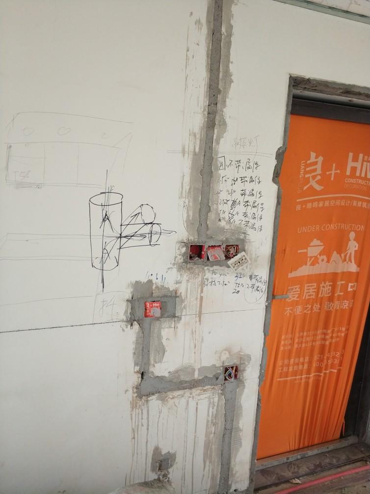 上海晟虹新景苑-泥木隐蔽施工巡查-2018-08-09