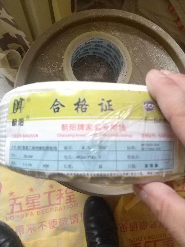 北京金科天籁城-水电隐蔽施工巡检-2018-01-21