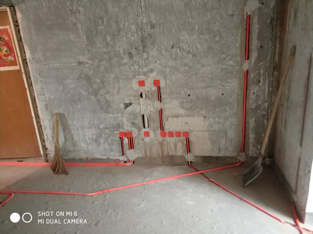 北京永康胡同1号院-水电隐蔽工程阶段验收-2018-05-16