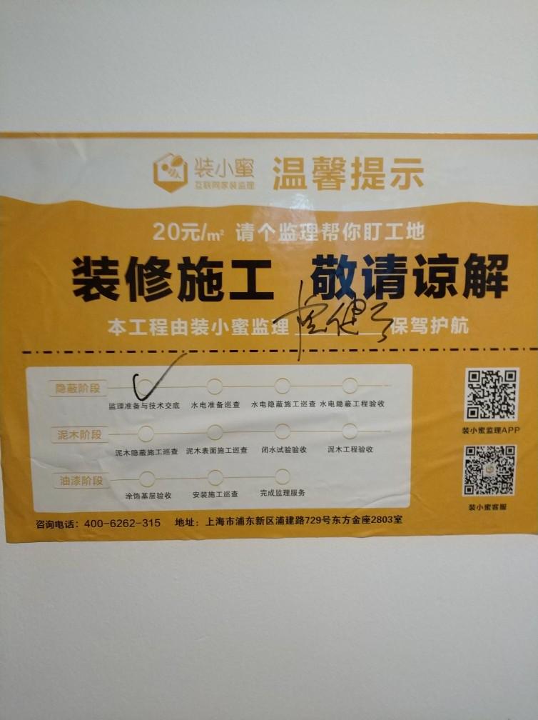 上海金鹰华庭-开工技术交底-2017-11-18
