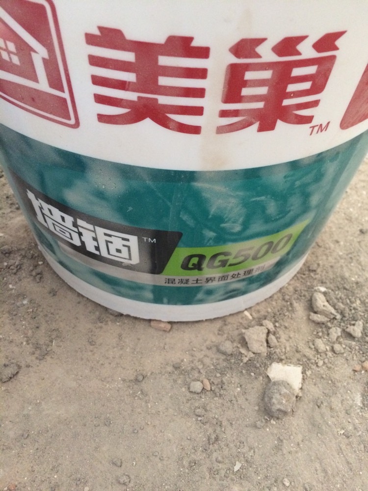 北京大山子-水电项目检验-2017-03-07