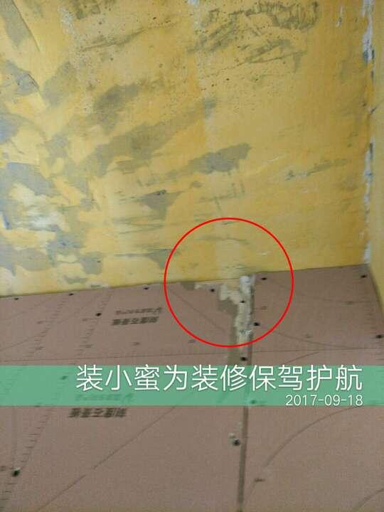 上海天山星城-确定水电定位-2018-09-21