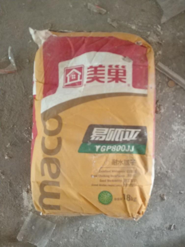 广电兰亭时代-闭水试验验收-2018-03-16