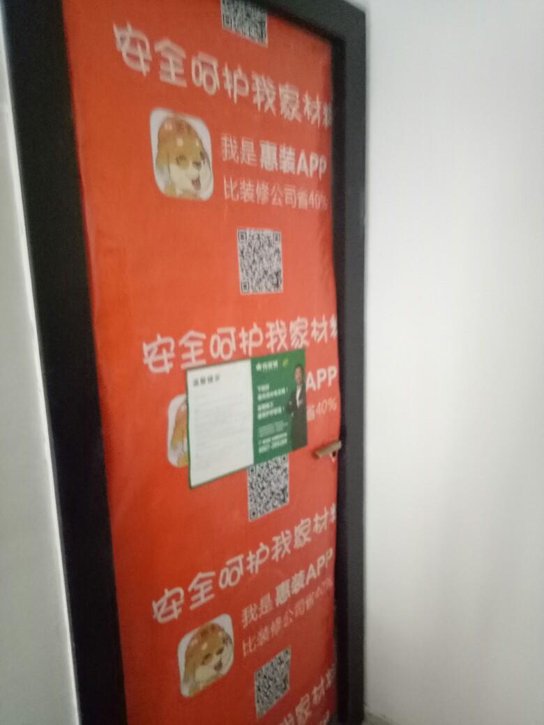 北京中水电国际大厦-泥木隐蔽施工巡查-2018-01-15