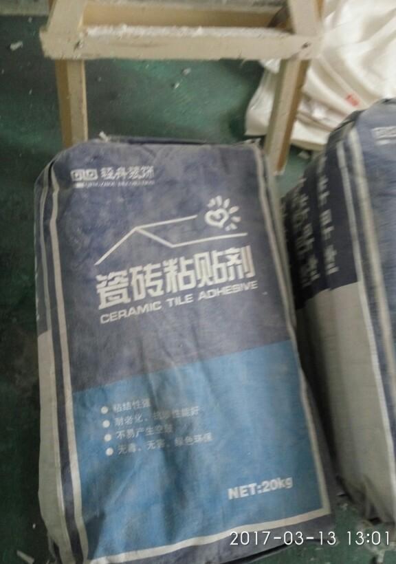 北京西坝河北里-水电项目检验-2017-03-13