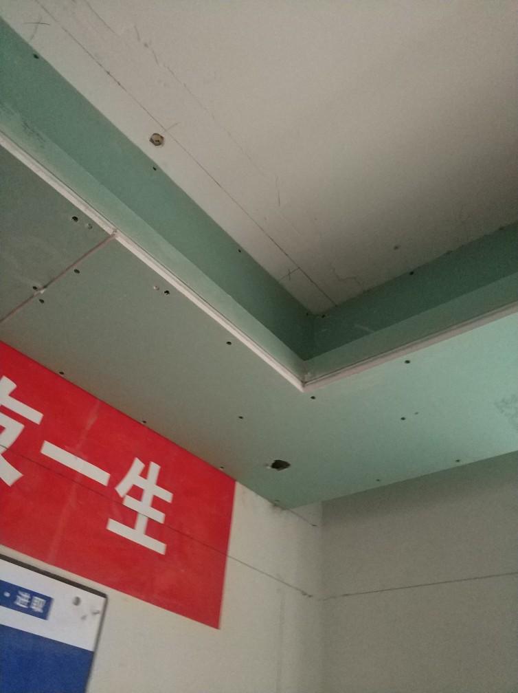 上海绿地公寓-泥木表面施工巡查-2018-03-26
