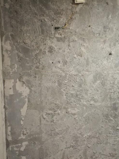 北京中水电国际大厦-开工技术交底-2018-03-27