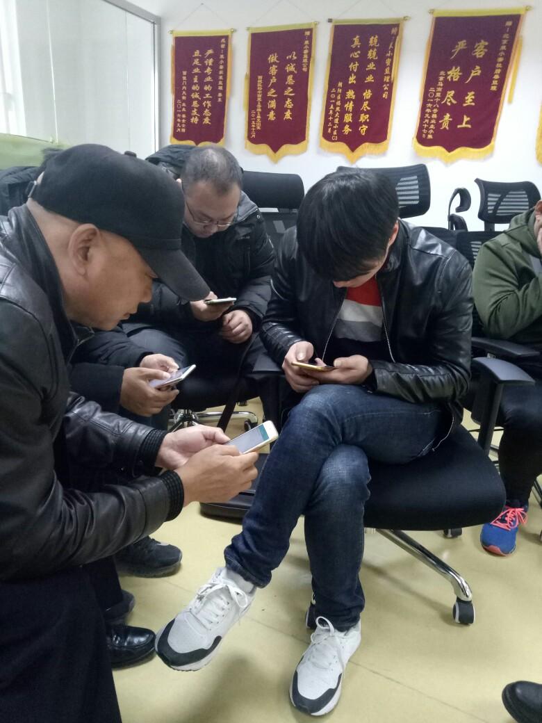 北京中水电国际大厦-水电隐蔽施工巡检-2017-12-14