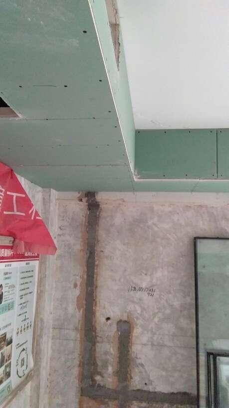 2017-10-28上门监理情况如下:,陈先生您好,本次泥木巡检工作已完成,现场问题已在本次报告中体现请您查阅,检查参与人员:泥工,监理。工地现状:木工吊顶已完成,门套已打底,泥工在贴卫生间墙面瓷砖,地面防水处理已和泥工交待过。下次泥木验收为11月20日左右,到时候提前联系确定具体时间。