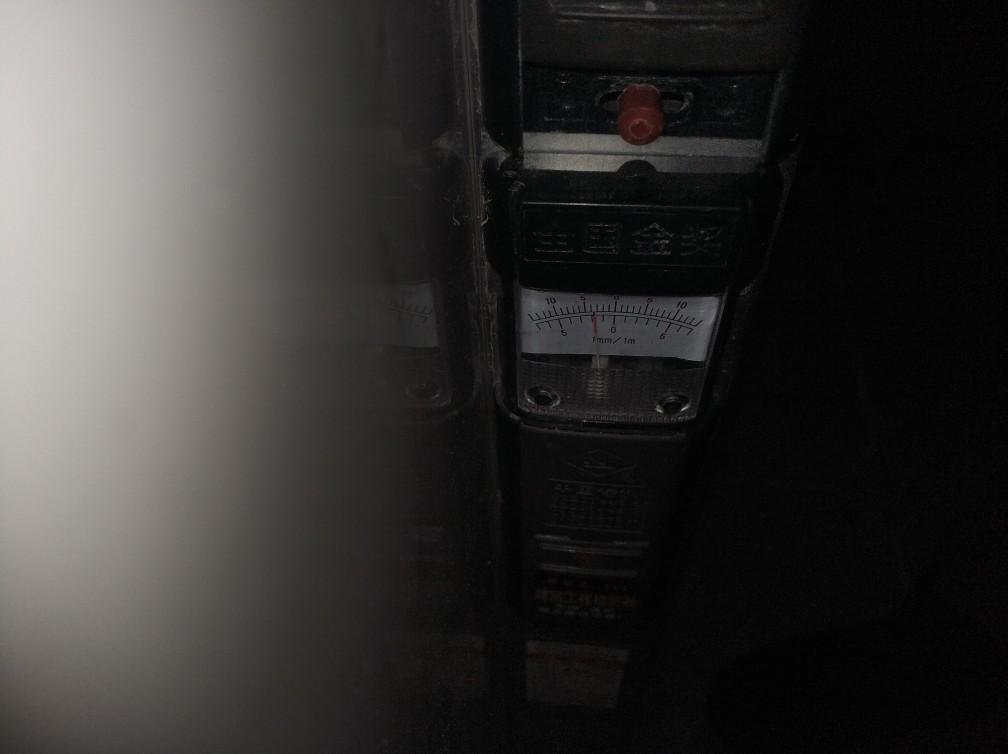 上海金鹰华庭-泥木工程阶段验收-2018-01-09