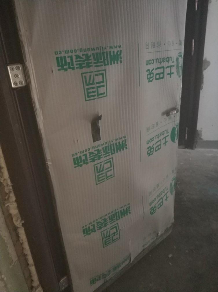 北京学院路甲9号院-开工技术交底-2018-03-21