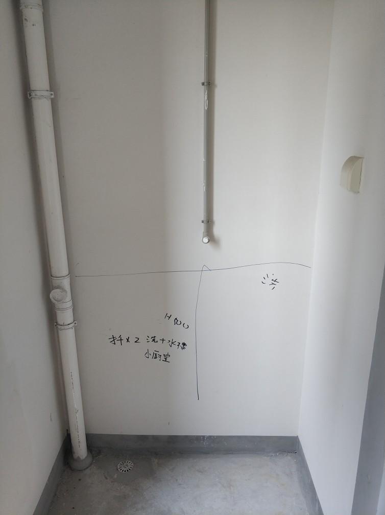 上海宝山美秀路558弄-开工技术交底-2018-05-16