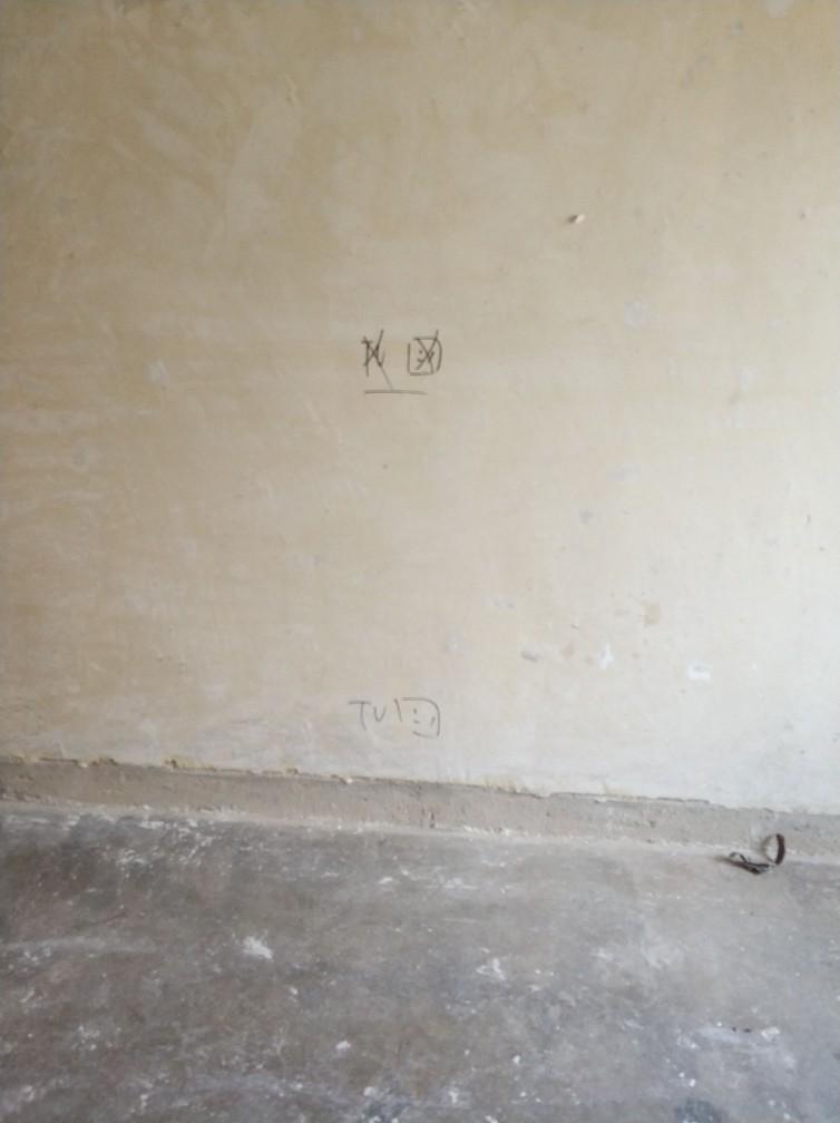北京安贞西里-三区-开工技术交底-2018-04-09