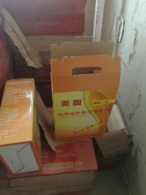 北京中水电国际大厦-涂饰基层验收-2018-04-24