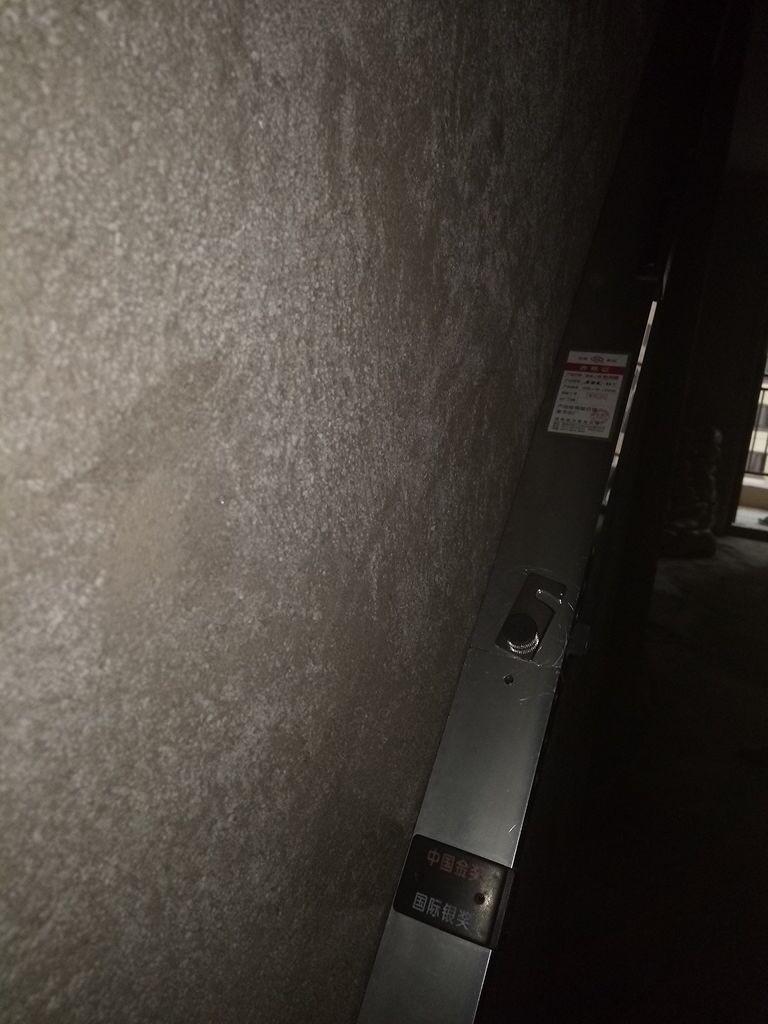 三金雄楚天地-改建与水电定位巡检-2018-05-20