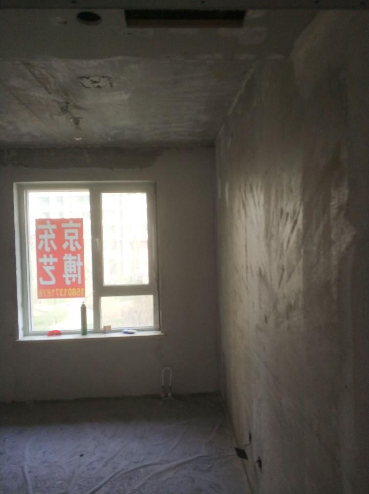北京大屯关庄路6号院-墙顶面面层验收-2018-03-13