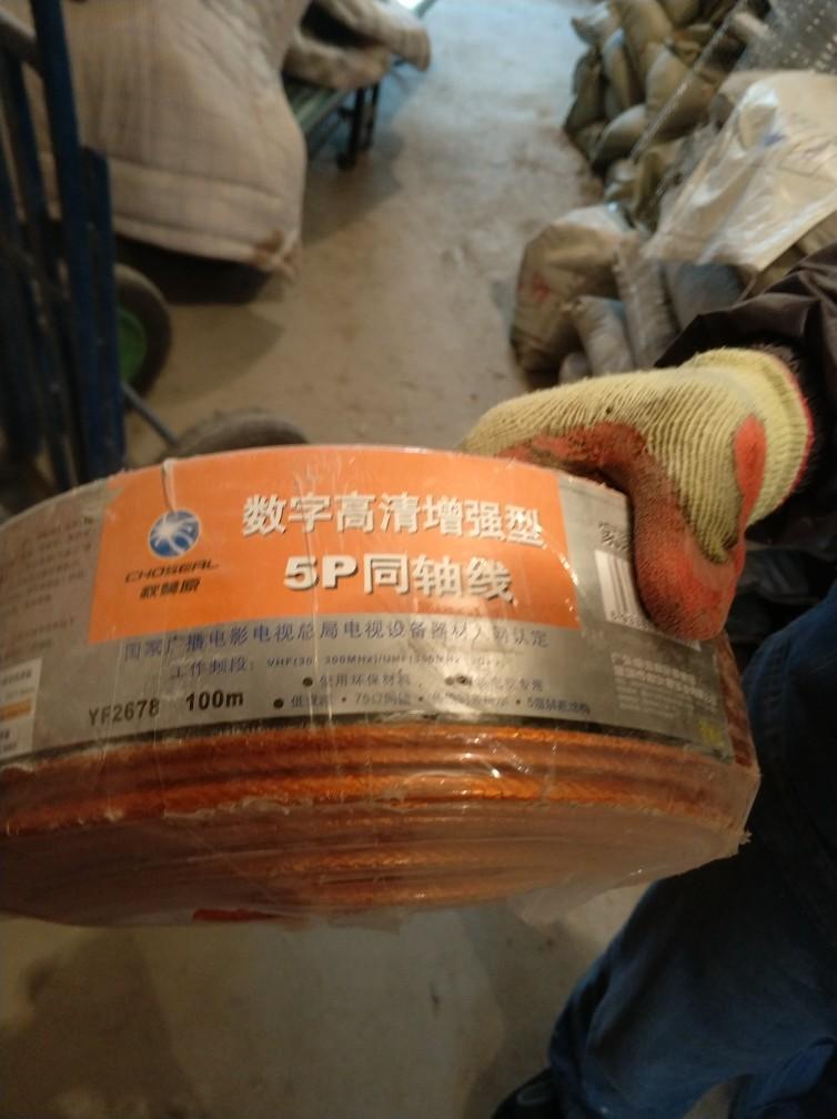 北京海淀嘉郡-改建与水电定位巡检-2017-11-08