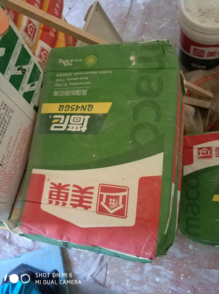 北京天秀荷塘月舍-闭水试验验收-2017-12-21