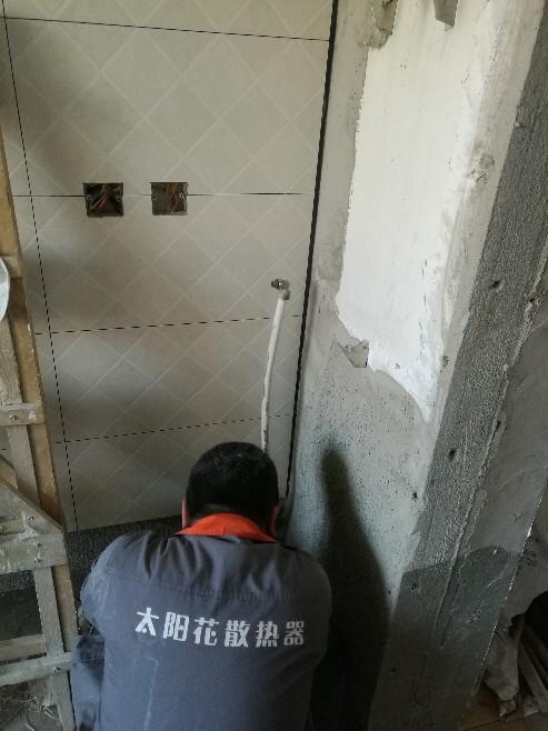 北京中水电国际大厦-改建与水电定位巡检-2018-03-24
